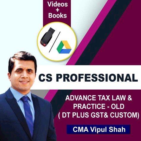 Picture of CS PROFESSIONAL ADVANCE TAX LAW & PRACTICE - OLD ( DT PLUS GST& CUSTOM) JUNE/DEC 20